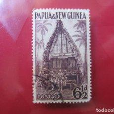 Sellos: +PAPUA NUEVA GUINEA, 1952, YVERT 7. Lote 222810830