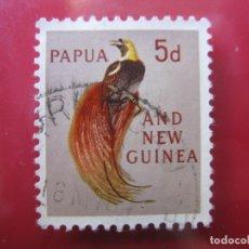Sellos: +PAPUA NUEVA GUINEA, 1958, AVE DEL PARAISO, YVERT 23. Lote 222811816