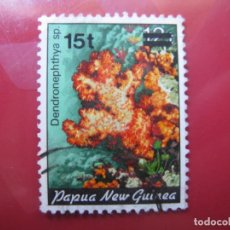 Sellos: +PAPUA NUEVA GUINEA, 1987, CORALES, SELLO SOBRECARGADO YVERT 551. Lote 222871590