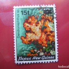 Sellos: +PAPUA NUEVA GUINEA, 1987, CORALES,SELLO SOBRECARGADO YVERT 551. Lote 222871680