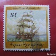 Sellos: +PAPUA NUEVA GUINEA, 1988, BARCOS HISTORICOS, YVERT 557. Lote 222872152