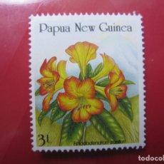 Sellos: +PAPUA NUEVA GUINEA, 1989, RODODENDROS, YVERT 579. Lote 222873652