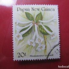 Sellos: +PAPUA NUEVA GUINEA, 1989, RODODENDROS, YVERT 580. Lote 222874041