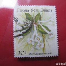 Sellos: +PAPUA NUEVA GUINEA, 1989, RODODENDROS, YVERT 580. Lote 222874262
