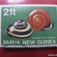 Sellos: +PAPUA NUEVA GUINEA,1991,CARACOLES, YVERT 626. Lote 222876396