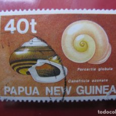 Sellos: +PAPUA NUEVA GUINEA, 1991, CARACOLES,YVERT 627. Lote 222876942