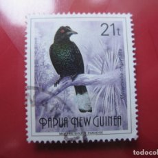 Timbres: +PAPUA NUEVA GUINEA, 1992, AVES DEL PARAISO,YVERT 642. Lote 222877057