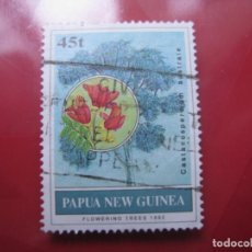 Sellos: +PAPUA NUEVA GUINEA, 1992, ARBOLES Y SUS FLORES, YVERT 664. Lote 222877697