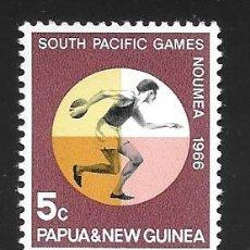 Timbres: PAPUA Y NUEVA GUINEA. Lote 223463713