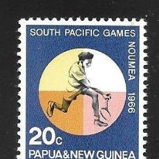 Timbres: PAPUA Y NUEVA GUINEA. Lote 223463745