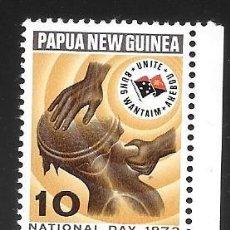 Timbres: PAPUA Y NUEVA GUINEA. Lote 223463895