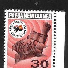 Sellos: PAPUA Y NUEVA GUINEA. Lote 223463977