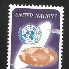 Sellos: PAPUA Y NUEVA GUINEA. Lote 223464851