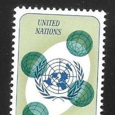 Sellos: PAPUA Y NUEVA GUINEA. Lote 223464948