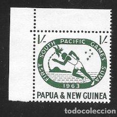 Sellos: PAPUA Y NUEVA GUINEA. Lote 223466985