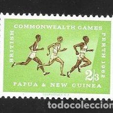 Sellos: PAPUA Y NUEVA GUINEA. Lote 223467595