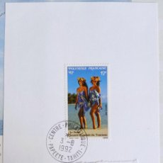 Sellos: LOTE FIL-MUN-004 FILATELIA, SELLOS; POLINESIA FRANCESA, MATASELLOS CENTRO FILATELICO DE:. Lote 223880993