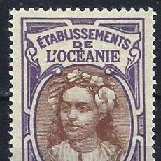 Timbres: OCEANÍA FRANCESA 1913-15 - TEMAS LOCALES, MUJER NATIVA - MNH**. Lote 224513293