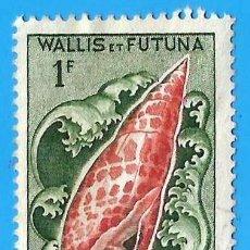 Francobolli: WALLIS Y FORTUNA. 1962. CONCHA MARINA. MITRA EPISCOPALIS. Lote 228085270