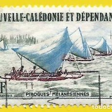 Sellos: NUEVA CALEDONIA. 1962. CANOAS MELANESIAS. Lote 228093595