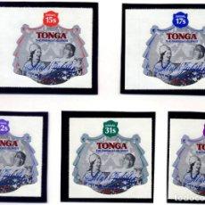 Sellos: TONGA - SILVER JUBILEE - AEREOS - NUEVOS. Lote 232004165