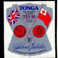 Sellos: TONGA - SILVER JUBILEE - OFICIAL AIRMAIL - NUEVOS - SERIE COMPLETA DE 3 VALORES - FOTO ADICIONAL. Lote 232004435