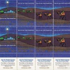 Sellos: ISLAS MARSHALL - CHRISTMAS / NAVIDAD - AÑO 1984 - MEDIA HB DE 8 SELLOS - NUEVA. Lote 236255045