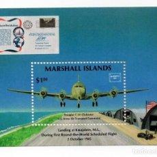 Sellos: ISLAS MARSHALL - C. AEREO - EXP. FILATELICA INTERNACIONAL / MAPAS DE LAS ISLAS - AMERIPEX 1986 - HB. Lote 236262755