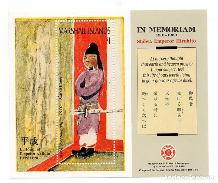 ISLAS MARSHALL - HOMENAJE AL EMPERADOR DE JAPON HIROHITO - AÑO 1989 - 1 HB NUEVA Y PERFECTA (Sellos - Extranjero - Oceanía - Otros paises)