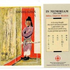Sellos: ISLAS MARSHALL - HOMENAJE AL EMPERADOR DE JAPON HIROHITO - AÑO 1989 - 1 HB NUEVA Y PERFECTA. Lote 236269335