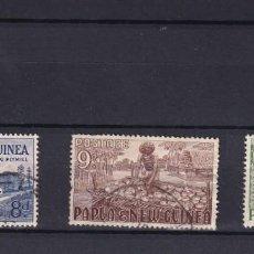 Sellos: SELLOS ANTIGUOS PAPUA Y NUEVA GUINEA. Lote 236627700