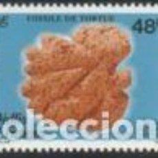 Sellos: SELLO NUEVO DE WALLIS Y FUTUNA, YT 394. Lote 236684825
