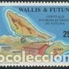 Sellos: SELLO NUEVO DE WALLIS Y FUTUNA, YT 386. Lote 236684885