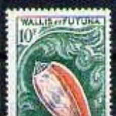 Sellos: SELLO NUEVO CON LIGERA MARCA DE CHARNELA DE WALLIS Y FUTUNA, YT 166. Lote 236685025