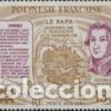Sellos: SELLO NUEVO DE POLINESIA FRANCESA 1987, CORREO AEREO YT 197. Lote 243632815