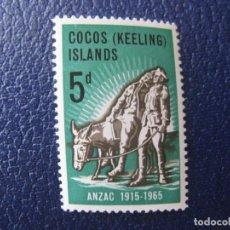 Sellos: +ISLAS COCOS, 1965, 50ANIV.LLEGADA DE ANZAC A EUROPA Y BATALLA DE DARDANELOS,YVERT 7. Lote 243802460