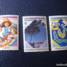 Sellos: +ISLAS COCOS, 1987, NAVIDAD, YVERT 170/72. Lote 243802960