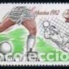 Sellos: SELLO NUEVO DE WALLIS Y FUTUNA 1981, CORREO AEREO YT 112. Lote 244196985