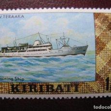 Sellos: KIRIBATI, 1979, NAVIO MV. TERAAKA, YVERT 16A. Lote 244494970