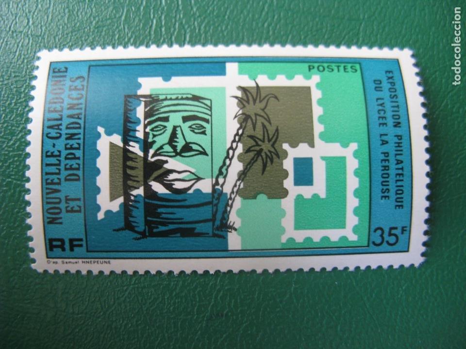 NUEVA CALEDONIA, 1977, EXPOSICION FILATELICA DEL LICEO LA PEROUSE, YVERT 411 (Sellos - Extranjero - Oceanía - Otros paises)