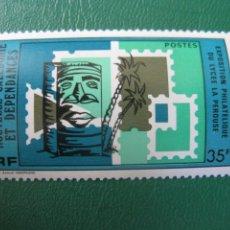 Sellos: NUEVA CALEDONIA, 1977, EXPOSICION FILATELICA DEL LICEO LA PEROUSE, YVERT 411. Lote 244582200