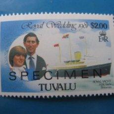 Sellos: +TUVALU, 1981, ENLACE DEL PRINCIPE CARLOS Y DIANA, YVERT 159. Lote 244734215
