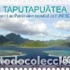 Sellos: SELLO USADO DE POLINESIA FRANCESA 2018, YT 1204. Lote 246507495