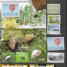 Sellos: SELLOS NUEVOS DE POLINESIA FRANCESA 2020, FOTO ORIGINAL. Lote 246698230