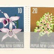 Sellos: PAPÚA & NUEVA GUINEA - 4 NUEVOS - FLORES 1974. Lote 254299965
