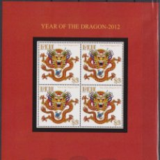 Sellos: ⚡ DISCOUNT FIJI 2012 CHINESE NEW YEAR - YEAR OF THE DRAGON MNH - NEW YEAR. Lote 261239860