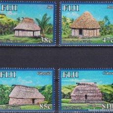 Sellos: ⚡ DISCOUNT FIJI 2016 TOURISM - NAVALA VILLAGE MNH - ARCHITECTURE, TOURISM. Lote 261240240