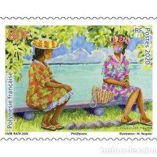 Sellos: FRENCH POLYNESIA 2020 - VAHINÉS MASQUÉES. Lote 263578940