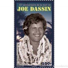Sellos: FRENCH POLYNESIA 2020 - 40EME ANNIVERSAIRE DE LA MORT DE JOE DASSIN. Lote 263579815