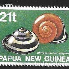 Selos: PAPUA NUEVA GUINEA. Lote 269472128